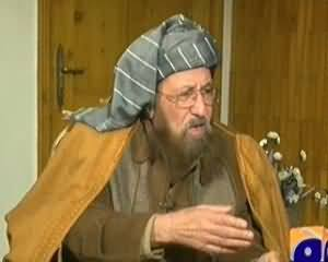 Jirga (Maulana Sami Ul Haq Exclusive Interview with Saleem Safi) – 4th January 2014