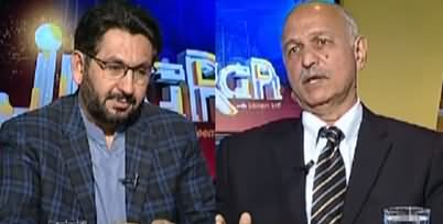 Jirga (New President of USA, Impact on Pakistan) - 8th November 2020
