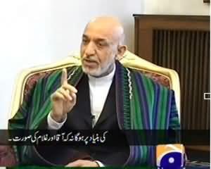 Jirga on Geo News – 16th June 2013 (Exclusive Interview Of Hamid Karzai)