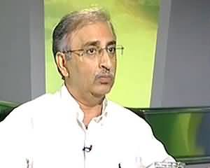 Jirga on Geo News - 20th July 2013 (Government Of All 4 Provinces And Their Performance)