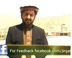 Jirga on Geo News - 22th June 2013 (Afghanistan Exclusive... )
