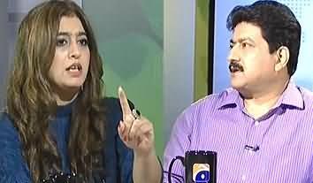 Jirga on Geo News - 6th July 2013 (Pakistan Main Kon Kis Ka Agent Hai...?)