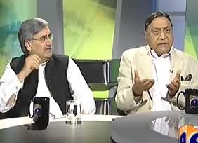 Jirga on Geo News - 8th June 2013 (Civil-Military Relationship In Nawaz Sharif Government)