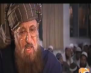 Jirga on Geo News (Afghan Aur Pakistan Taliban) – 5th October 2013