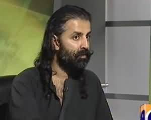 Jirga on Geo News (Balochistan Ke Masle Aur In kay Solution) - 21st September 2013
