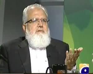 Jirga on Geo News (Liaquat Baloch Exclusive: Jamat e Islami Gaddar Ya Wafadar) - 14th December 2013