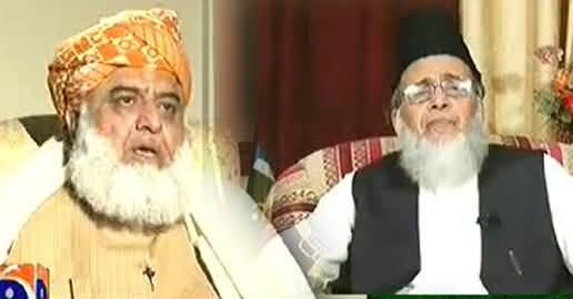 Maulana Fazl-ur-Rehman and JI Chief Munawar Hasan