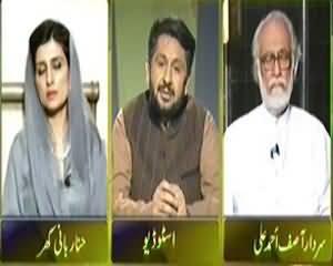 Jirga on Geo News (Nawaz Sharif Ka Visit Kya Khoya Kia Paya?) - 26th October 2013