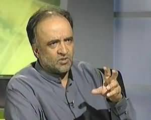 Jirga on Geo News (Qamar Zaman Kaira) – 28th July 2013