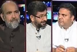 Jirga (Ruet-e-Hilal Committee Ka Mamla) – 11th May 2019