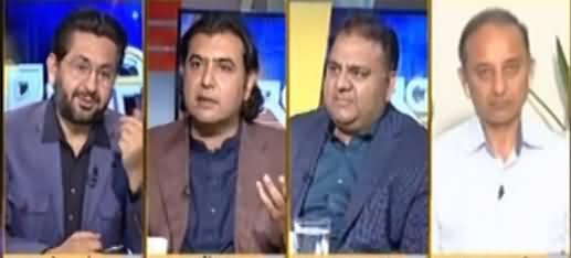 Jirga (Senate Election, Kaun Kis Se Hath Kar Gaya) - 14th March 2021
