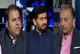 Jirga (Talk With Three Political Parties Representatives) – 25th May 2019