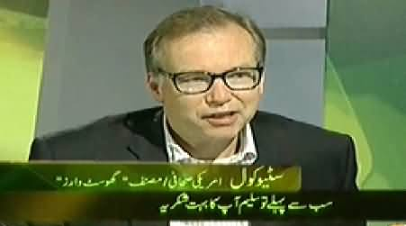 Jirga (US Journalist Stewcole Exclusive Interview) - 12th July 2014