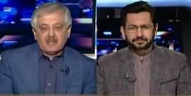 Jirga (Usman Buzdar Ko Jinnaat Bacha Sakein Ge Ya Nahi?) - 25th January 2020