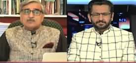 Jirga With Saleem Safi (2019 Kaisa Raha?) - 28th December 2019