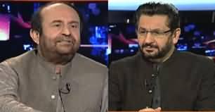 Jirga With Saleem Safi (2020 Mein Kia Hoga) - 29th December 2019