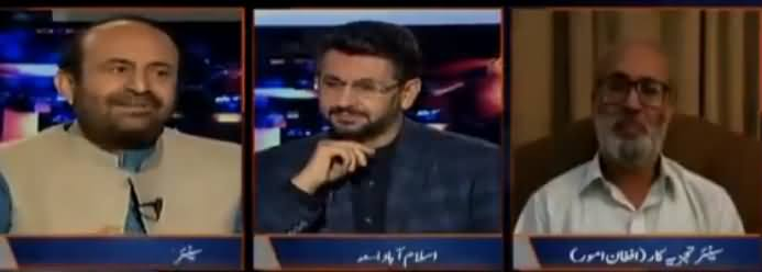 Jirga With Saleem Safi (Afghan Sadar Ke Shikwe) - 25th August 2018