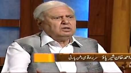 Jirga with Saleem Safi (Aftab Ahmad Sherpao Exclusive Interview) – 4th May 2015