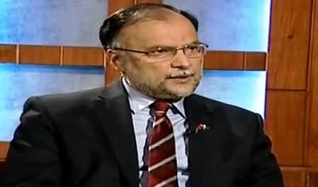 Jirga with Saleem Safi (Ahsan Iqbal Exclusive Interview) – 20th April 2015