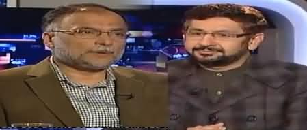 Jirga with Saleem Safi (Ahsan Iqbal Exclusive Interview) – 26th November 2017
