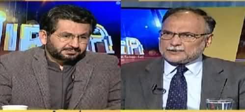 Jirga With Saleem Safi (Ahsan Iqbal Exclusive Interview) - 27th December 2020