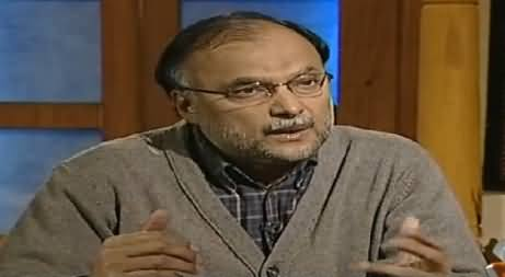 Jirga with Saleem Safi (Ahsan Iqbal Exclusive Interview) – 7th February 2015