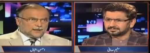 Jirga with Saleem Safi (Ahsan Iqbal Interview) – 4th November 2017