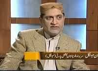 Jirga with Saleem Safi (Akhtar Jan Mengal Exclusive Interview) – 9th January 2016