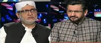 Jirga With Saleem Safi (Akhtar Mengal Exclusive Interview) - 7th December 2019