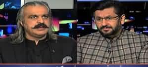 Jirga With Saleem Safi (Ali Amin Gandapur Exclusive) - 14th December 2019