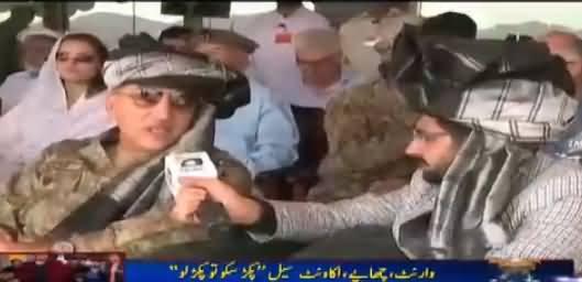 Jirga with Saleem Safi (Aman Ki Bahali) – 23rd September 2017