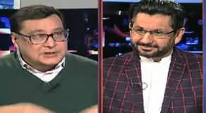 Jirga With Saleem Safi (America, India & Pakistan) - 5th January 2020
