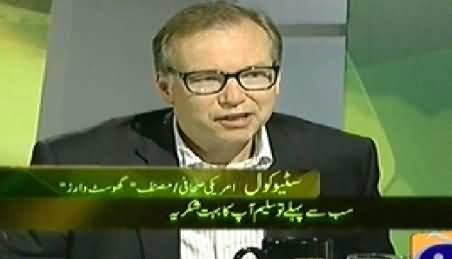 Jirga with Saleem Safi (American Journalist Stewcole Exclusive Interview) – 21st June 2014