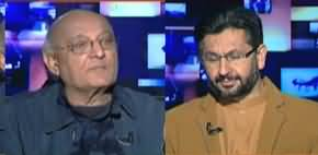 Jirga With Saleem Safi (Amjad Islam Amjad Exclusive) - 8th February 2020