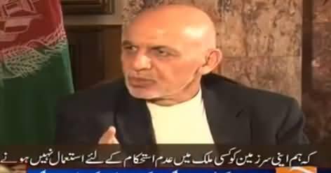 Jirga With Saleem Safi (Ashraf Ghani Exclusive) - 23rd July 2016