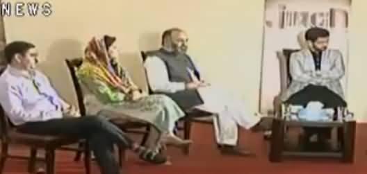 Jirga with Saleem Safi (Ayni Haqooq Se Mehroom Pakistani) – 14th April 2018