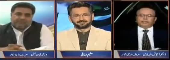 Jirga with Saleem Safi (Azadi Ke Rang) - 12th August 2017