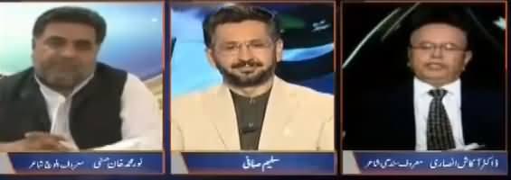 Jirga with Saleem Safi (Azadi Ke Rang) - 12th August 2017