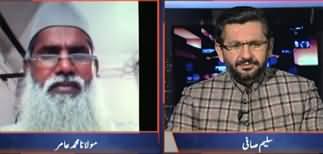 Jirga With Saleem Safi (Babari Masjid Case Faisla) - 15th December 2019