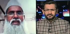 Jirga With Saleem Safi (Babari Masjid Ke Baad Ki Sorat e Haal) - 21st December 2019