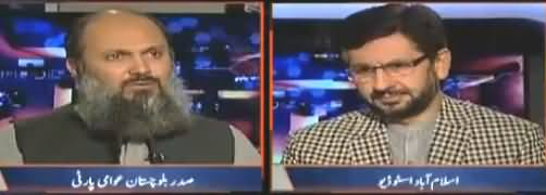 Jirga with Saleem Safi (Balochistan Awami Party) - 10th June 2018