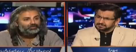 Jirga with Saleem Safi (Balochistan Issues) - 18th March 2018