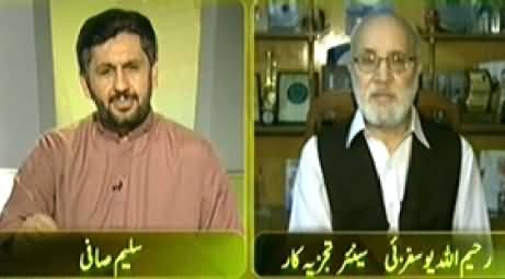Jirga with Saleem Safi (Can Afghanistan Attack Pakistan?) – 26th July 2014