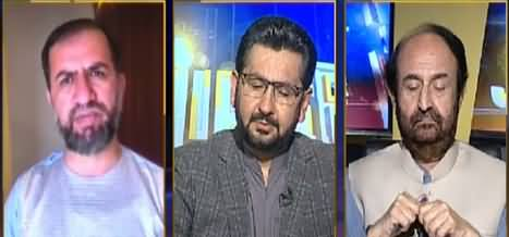 Jirga With Saleem Safi (Can Taliban Reconcile With Afghan Govt) - 13th June 2021