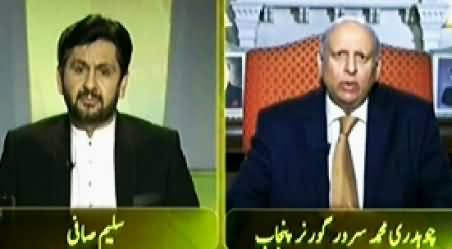 Jirga with Saleem Safi (Ch Muhammad Sarwar Exclusive Interview) – 4th October 2014