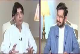 Jirga with Saleem Safi (Ch. Nisar Exclusive Interview) Part-2 - 10th September 2017