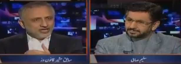 Jirga with Saleem Safi (Changes in FATA After Merger) - 3rd June 2018