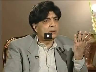 Jirga with Saleem Safi (Chaudhry Nisar Exclusive Interview) - 11th March 2014