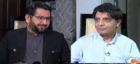 Jirga With Saleem Safi (Chaudhry Nisar Exclusive Interview) - 4th September 2021