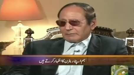 Jirga with Saleem Safi (Chaudhry Shujaat Hussain Exclusive Interview) – 8th September 2015